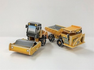 3dpuzzle-ROADROLLER MINE-HAUL TRUCK (10).jpg
