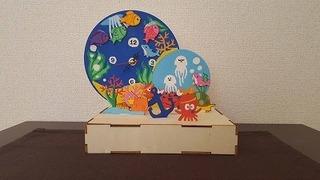BIG木製時計付き貯金箱・海の仲間.jpg