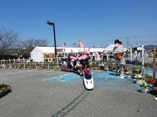 ミニ新幹線.jpg