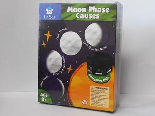 月の満ち欠け体験キット.JPG