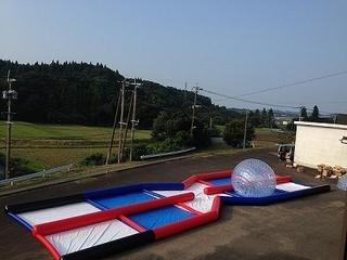 arumajiro1.jpg