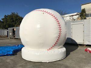 baseballsprinkler-main-300x225.jpg