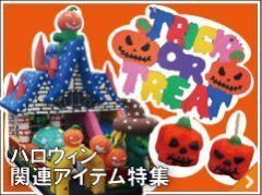 halloweenbanner-small-e1499223413207.jpg