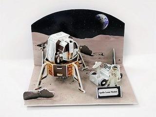 s-3dpuzzle-ApolloLunarModule (12).jpg