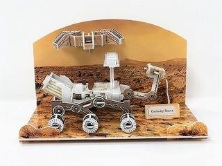 s-3dpuzzle-CuriosityRover (11).jpg