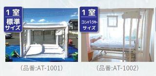 1001-1002.JPG