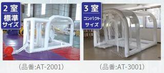 2001-3001.JPG