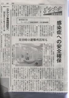 CCF_000091_page-0001 (1).jpg