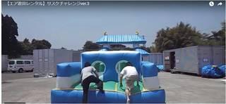 忍者ジャンプ 遊具.jpg