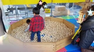 木のボールプール.jpg