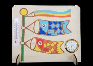 温度計付き木工時計 こいのぼり 色あり 白抜き.png