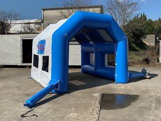 airwatermisttent.jpg