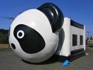 ballpool-panda-main.jpg