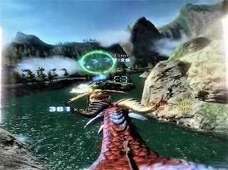 flyingsimulator-dragon.jpg