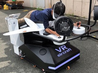 flyingsimulator (3).jpg