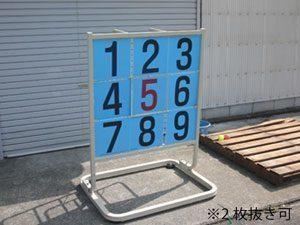 strikeboard-shingata-300x225.jpg